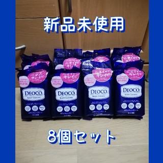 ロート製薬 - 【新品未使用】デオコ DEOCO ボディクレンズシート ボディシート 8個セット