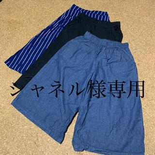 西松屋 - キッズワイドパンツ 3点セット 150cm