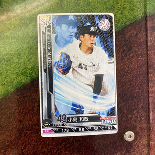 コナミ(KONAMI)のベースボールコレクション 小島(シングルカード)