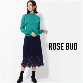 ローズバッド(ROSE BUD)の【ROSE BUD】 レース 膝丈 スカート*ザラ アンタイトル シップス (ひざ丈スカート)
