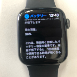 Apple - 即日発送 Apple Watch series 4 アルミニウムケース 40㎜