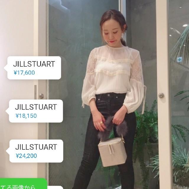 JILLSTUART(ジルスチュアート)のジルスチュアート フェイスドットブラウス Sサイズ レディースのトップス(シャツ/ブラウス(長袖/七分))の商品写真
