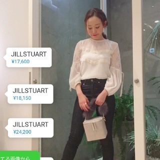 JILLSTUART - ジルスチュアート フェイスドットブラウス Sサイズ
