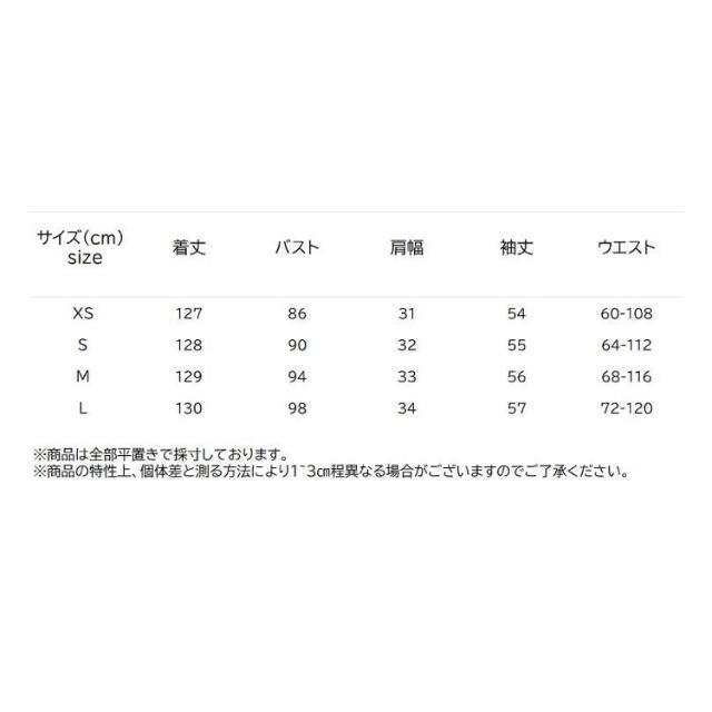 ZARA(ザラ)の🍁秋新作🍁2427◆ドット チュール シースルー ワンピース レディースのワンピース(ひざ丈ワンピース)の商品写真