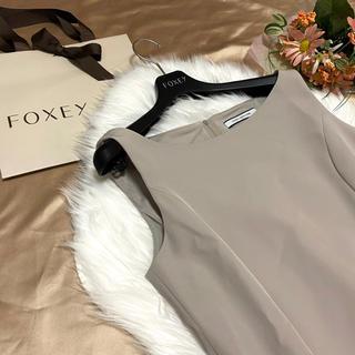 FOXEY - フォクシー✨ 新タグ 雑誌掲載