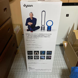 Dyson - Dyson Pure Hot+Cool Link HP03 WS