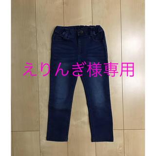 MPS - キッズ ズボン サイズ110