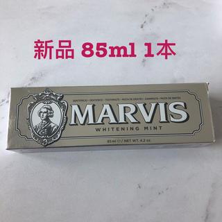 マービス(MARVIS)のMARVIS マービス 歯磨き粉 ホワイトニングミント 85ml 1 本(歯磨き粉)