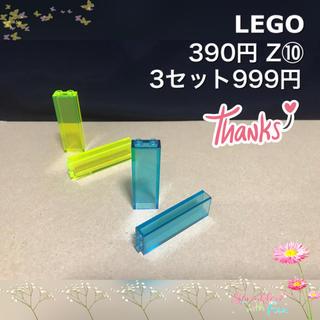 Lego - LEGO レゴフレンズ Z⑩ 透明 トランス イエロー ブルー