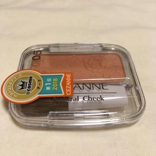 セザンヌケショウヒン(CEZANNE(セザンヌ化粧品))のセザンヌ ナチュラルチークN 05(チーク)