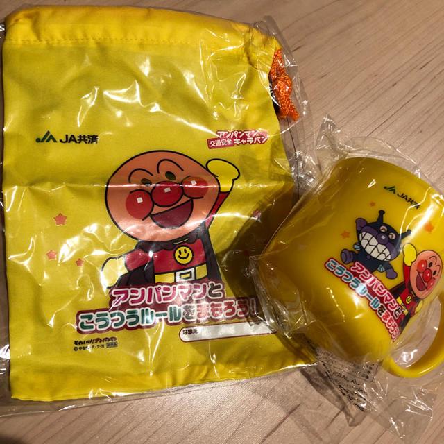 アンパンマン コップ エンタメ/ホビーのおもちゃ/ぬいぐるみ(キャラクターグッズ)の商品写真