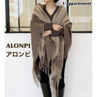 L'Appartement DEUXIEME CLASSE - ALONPI CASHMERE アロンピ カシミア bicolor Stole
