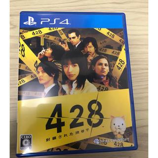 PlayStation4 - 428 封鎖された渋谷で