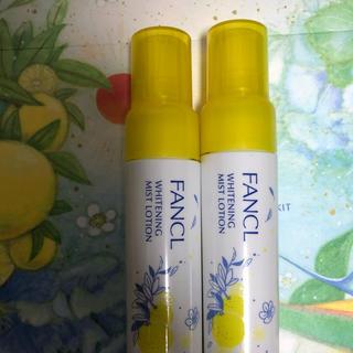 ファンケル(FANCL)のFANCL ファンケル ホワイトニングミストローションb 35ml ×2本(化粧水/ローション)