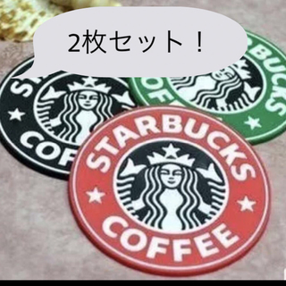 Starbucks Coffee - スタバ コースター 二枚セット