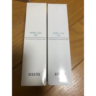 ACSEINE - アクセーヌ ミルキィジェル2本