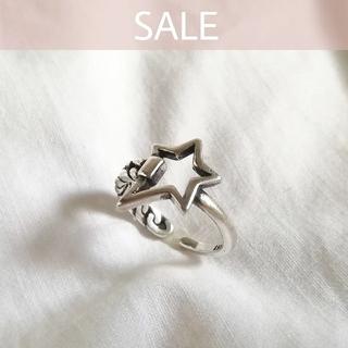 アリシアスタン(ALEXIA STAM)の【 数量限定SALE 】925 star chain ring  *(リング(指輪))