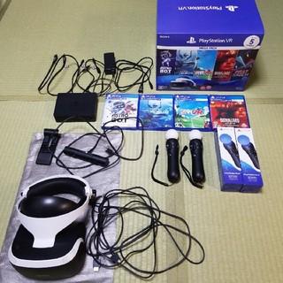 プレイステーションヴィーアール(PlayStation VR)のPlayStation VR MEGA PACK 美品 保証あり(家庭用ゲーム機本体)