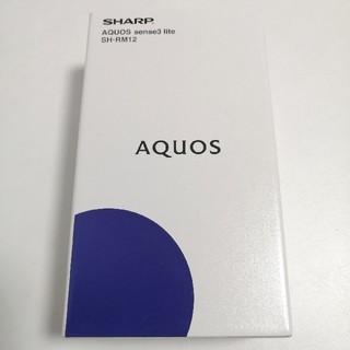 SHARP - SHARP AQUOS sense3 lite シルバーホワイト simフリー
