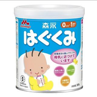 モリナガニュウギョウ(森永乳業)の森永 粉ミルク はぐくみ 300g缶です。(その他)