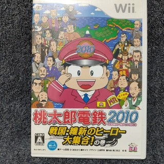 Wii - 桃太郎電鉄2010 戦国・維新のヒーロー大集合! の巻 Wii