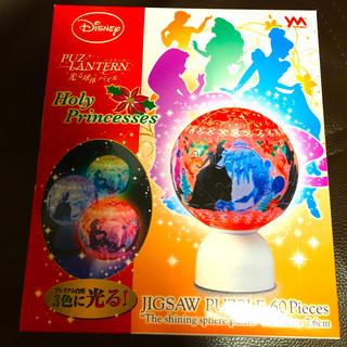 Disney - ディズニープリンセス 光る球体パズル