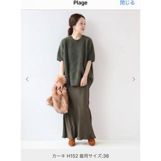 プラージュ(Plage)の美品★プラージュCuサテンスカート カーキ38(ロングスカート)