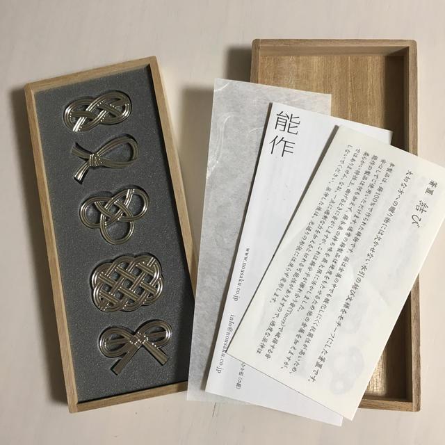 能作 箸置き インテリア/住まい/日用品のキッチン/食器(テーブル用品)の商品写真