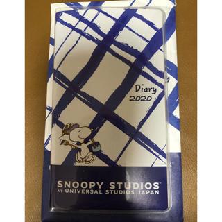 スヌーピー(SNOOPY)のスヌーピー手帳 2020年(カレンダー/スケジュール)