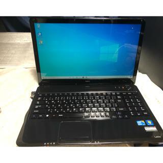 エヌイーシー(NEC)の【中古品】ノートパソコン core i5 M460 NEC LaVie(ノートPC)