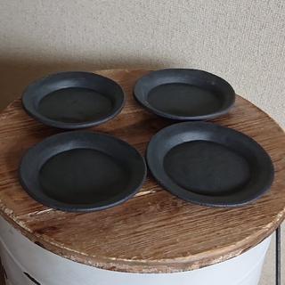 陶芸作家 皿 食器 平皿 豆皿4個セット