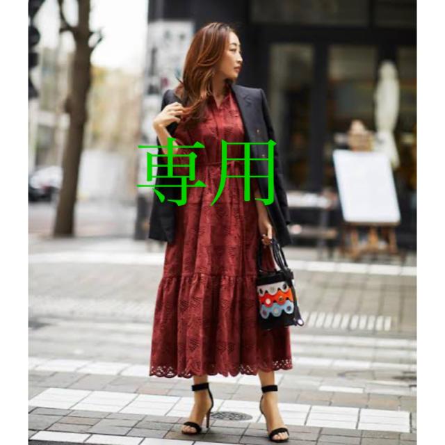 Drawer(ドゥロワー)のドゥロワー  Drawer コットンレースドレス 36ボルドー レディースのワンピース(ロングワンピース/マキシワンピース)の商品写真
