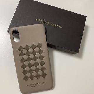 ボッテガヴェネタ(Bottega Veneta)の【新品】Bottega Veneta iphone ケース x用(iPhoneケース)