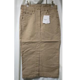 ドゥーズィエムクラス(DEUXIEME CLASSE)の製品染めタイトスカート(ベージュ)(ひざ丈スカート)