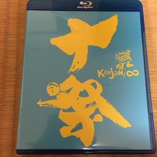 Johnny's - 十祭 Blu-ray 関ジャニ∞ 中古