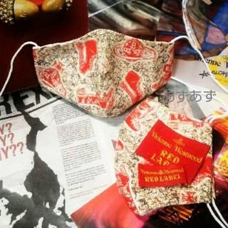 Vivienne Westwood - 新品未使用 大きいサイズと小さいサイズのセット タグ ヴィヴィアン