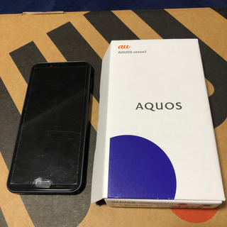 アクオス(AQUOS)のSHARP AQUOS SENSE2(スマートフォン本体)