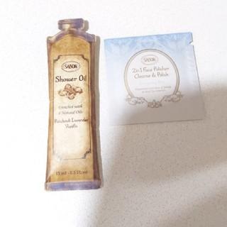 サボン(SABON)のサボン 試供品(サンプル/トライアルキット)