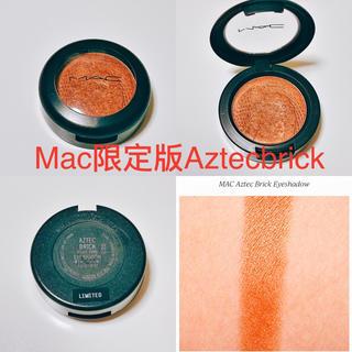 マック(MAC)のMac アイシャドウ 限定 Aztecbrick  エクストラディメンション(アイシャドウ)