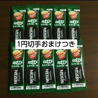 ネスレ(Nestle)のスティックコーヒー 10本セット まとめ売り 大量 おまけつき(コーヒー)