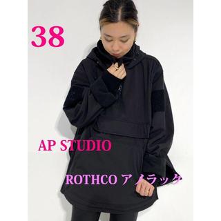 L'Appartement DEUXIEME CLASSE - AP STUDIO 最新作完売 ROTHCO/ロスコ アノラック