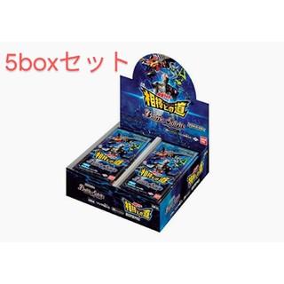 バンダイ(BANDAI)のバトルスピリッツ 仮面ライダー プロモカード付5box(Box/デッキ/パック)