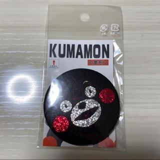 くまモン 缶バッジ キラキラ 新品未使用(バッジ/ピンバッジ)