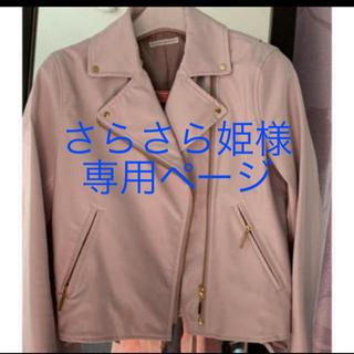 WILLSELECTION - ウィルセレクション☆ライダースジャケット