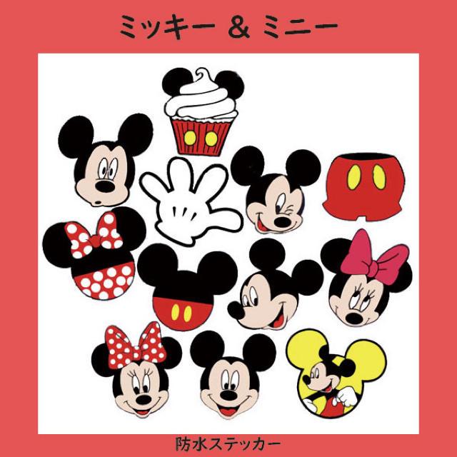 Disney(ディズニー)の【防水ステッカー】ミッキー&ミニー(フェイス)12点セット インテリア/住まい/日用品の文房具(シール)の商品写真
