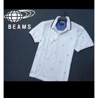 ビームス(BEAMS)のbeams 半袖 ポロシャツ(新品)(ポロシャツ)