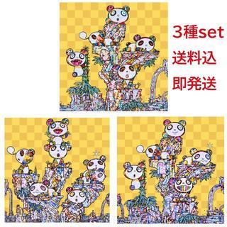 新品・送料込・即発送 村上隆 ポスター パンダ3種セット(その他)
