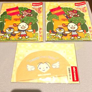 ミキハウス(mikihouse)のmiki HOUSE 出産祝いカード(その他)