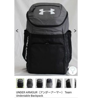 UNDER ARMOUR - UNDER ARMOUR(アンダーアーマー) Backpack