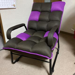 ドウシシャ - ドウシシャ 肘付き高座椅子